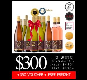 $300_Z WINE_WHITW 12PK_SQUARE